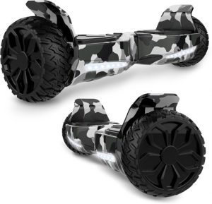 Cool & Fun Hoverboard Hummer